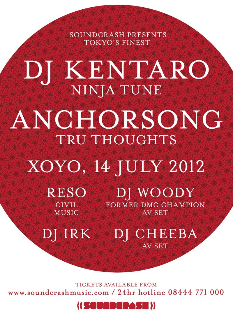 kentaroXOYO_14july2012_mk2